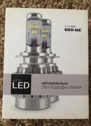 Лампы светодиодные Sho-me G1.1 H7 30W