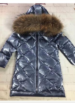 Зимняя курточка Moncler