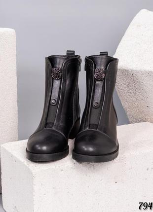 ❤ женские черные кожаные зимние  ботинки ботильоны ❤
