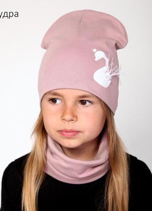 Трикотажный комплект шапка для девочки от 5 лет 52 54 55