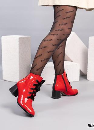 ❤ женские красные кожаные осенние демисезонные  ботинки ботиль...