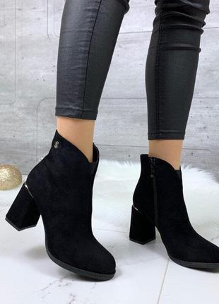 Нарядные демисезонные ботинки на каблуке, ботинки каблук, боті...
