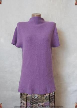 Фирменная st. bernard кофта/свитер на 48 % ангора в цвете сире...