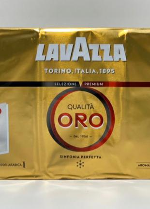 Кофе молотый Lavazza Qualita Oro, 100% Арабика, Италия, 250g
