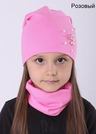 Трикотажный комплект шапка для девочки от 4 лет 52 54