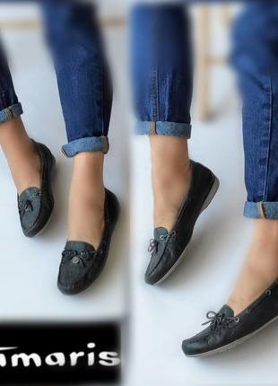 39р кожа tamaris германия кожаные туфли, лоферы, мокасины