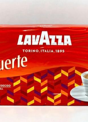 Кофе молотый Lavazza Suerte, Италия, 250g
