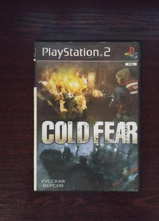 Игра Cold Fear / PS 2