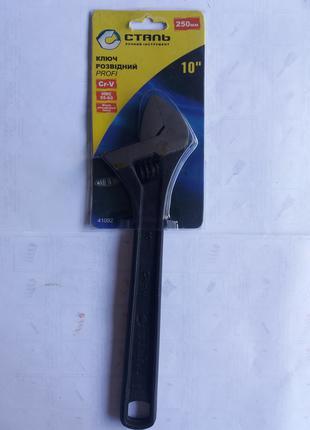 Ключ разводной фосфатированный 41092 Сталь 250 мм