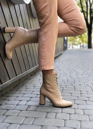 Ботинки на каблуке натуральная кожа шнуровка