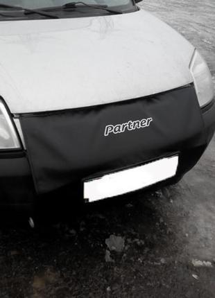 Утеплитель радиатора Peugeot Partner (Пежо Партнер)  (шитый)