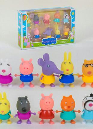 Набор героев Свинка Пеппа и Друзья, 10-персонажей.