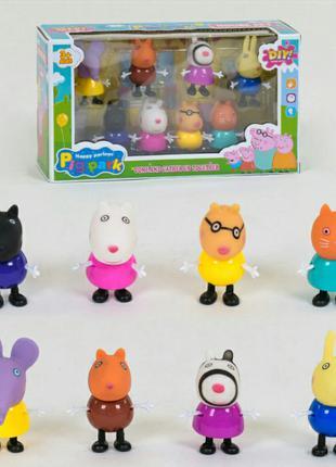 Набор героев Свинка Пеппа и Друзья, 8-персонажей.