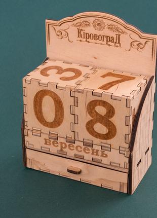 Настільний вічний календар