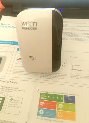 WI-FI усилитель сигнала. ретранслятор. рипитер