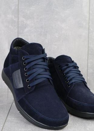 Мужские зимние ботинки из натуральной замши vankristi 940