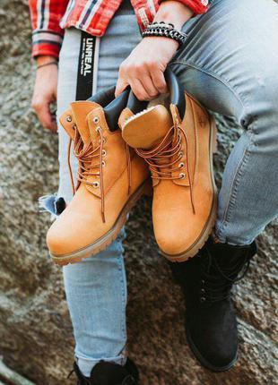 Черевики timberland ginger хутро ботинки