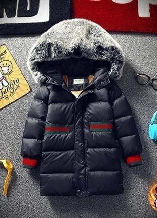 Зимняя куртка  ,пальто