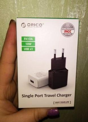 Качественное зарядное устройство orico на 2 ампера