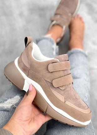 Бежевые кроссовки кроссы на липучке