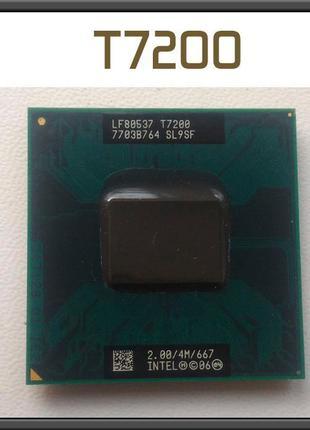 Процессор T7200 ноутбук Intel Core 2 Duo 2Ghz 667 Socket M 479...