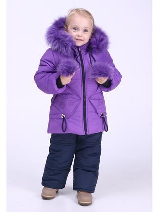Детские зимние тёплые комбинезоны Сонюшка для девочек 2-5 лет