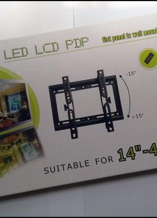 """Креплени Flat-C5 LCD LED Монитор Телевизор Панель 14"""" - 42"""""""