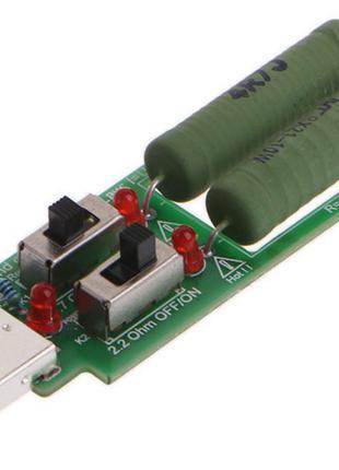 Нагрузочный резистор USB, регулируемый. Новый.