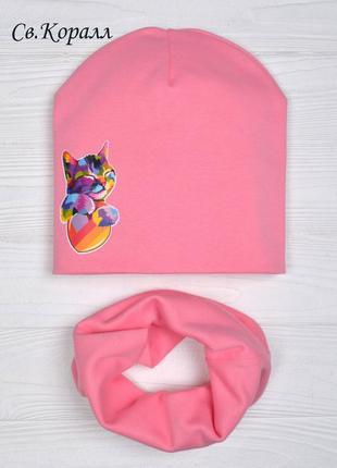 Трикотажный комплект шапка для девочки от 6 лет 53 54 56