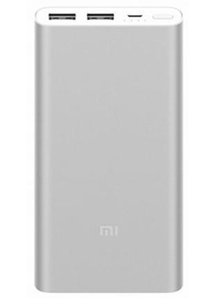 Xiaomi Mi Power Bank 2S 10000 mAh Silver + ГОД ГАРАНТИИ!!!
