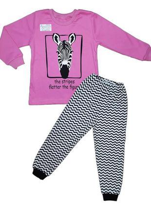 Пижама зебра