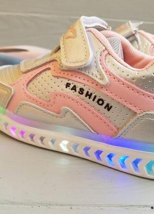 Красивенные кроссовки кроссы кеды моргалки светяшки светящиеся