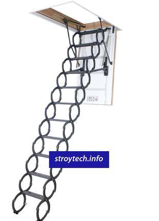 Лестница чердачная металлическая FAKRO LST