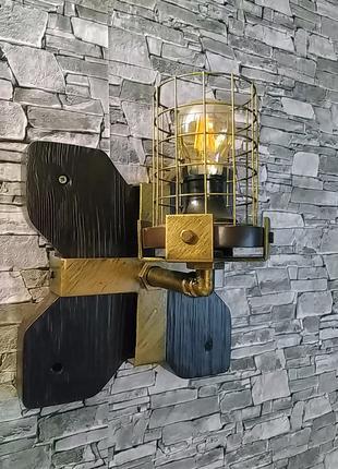 Люстра + 2 настенных светильника в стиле лофт.