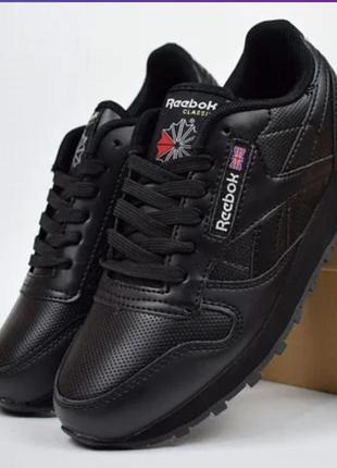 Женские кроссовки reebok classic черные