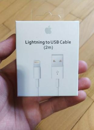 Кабель Lightning 2M шнур USB зарядка для планшета iPad