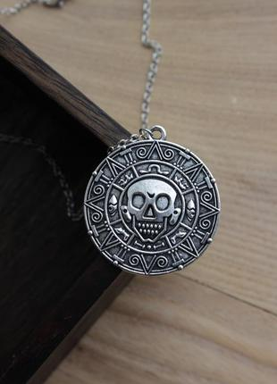 Кулон золото ацтеков пираты карибского моря