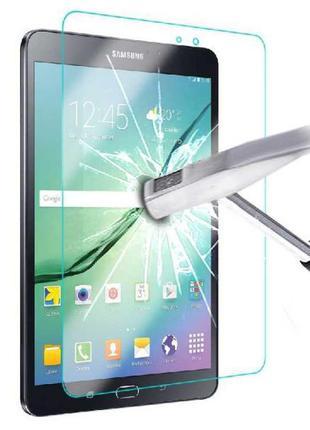 Закаленное противоударное стекло для Samsung Galaxy Tab S2 8.0