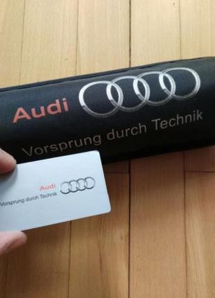 Зонтик от дождя автомат Audi подарочный