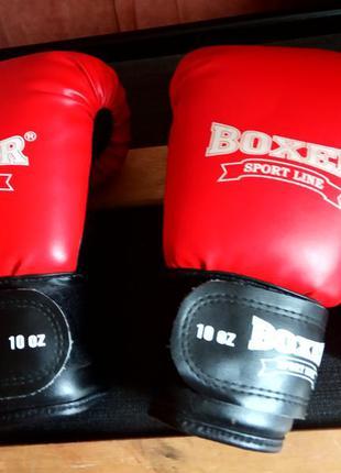 Перчатки боксерские boxer с лентами.