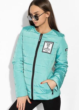Демисезонная стеганая женская куртка