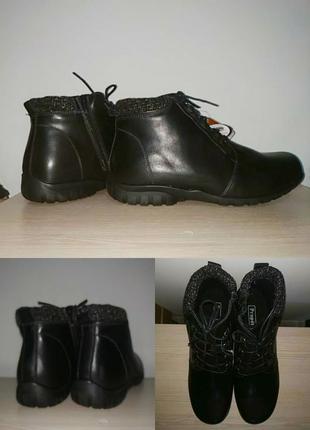 Ботинки 42--43 р кожа или замш