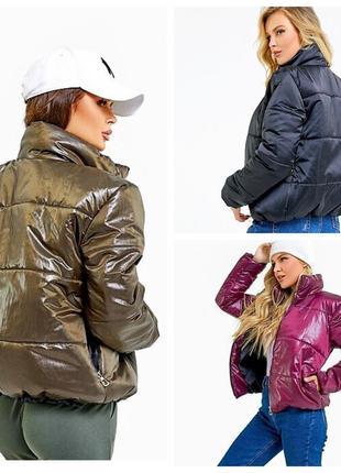 Куртка демисезонная женская прямая укороченная.