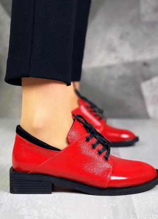 ❤ женские красные кожаные туфли лоферы  ❤
