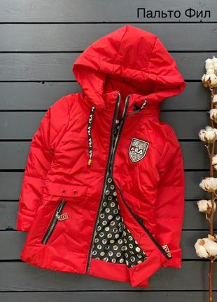 Хит продаж! пальто куртка фила fila для девочки на синтепоне к...