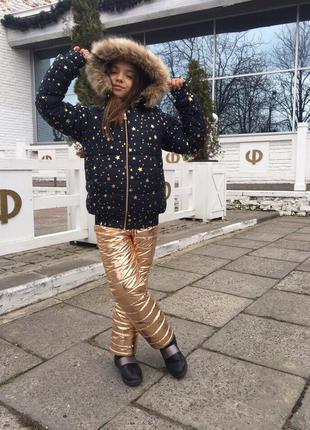 Детский зимний лыжный костюм на меху куртка+брюки 116,122,128....