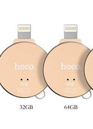 USB Flash Disk Hoco UD1 USB Key Lightning 128 GB
