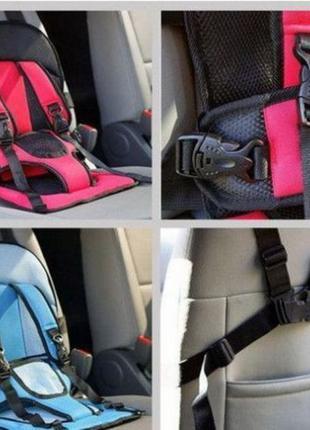 Детское Авто Кресло Бескаркасное Multi Function Car Cushion NY-26