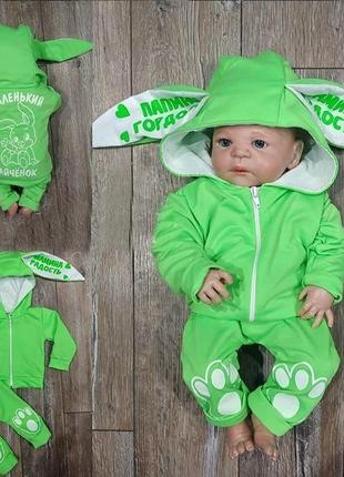 Яркий костюм с ушками для малышей