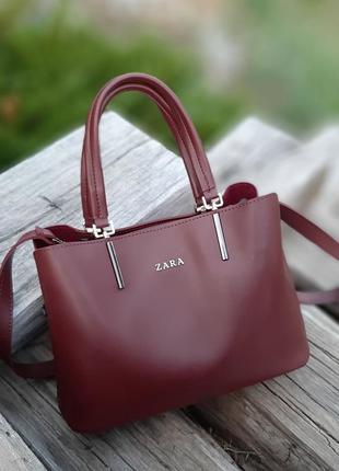 Женская классическая деловая сумка в бордовом цвете